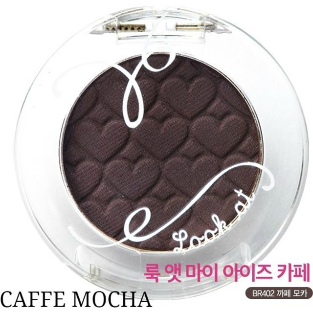 Etude House Look at My Eyes Cafe senčilo za oči - BR402 Cafe Mocha