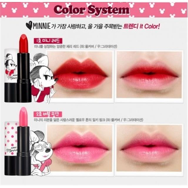 Etude House Minnie Kissing Lips šminka